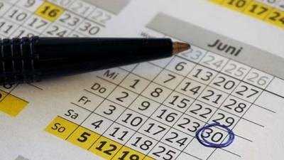 Ανακοινώθηκε το Χρονοδιάγραμμα των Εξετάσεων 2017
