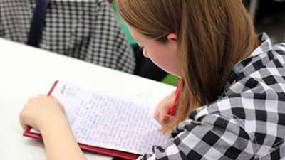 Γραπτές Ενδοσχολικές Εξετάσεις Δ Λυκείου 2018